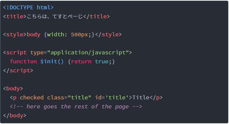SourceCodeJP